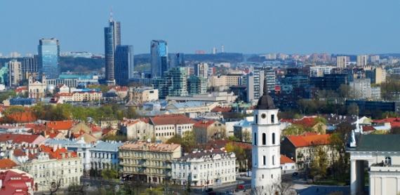 Lietuvos Respublikos vidaus reikalų ministerija